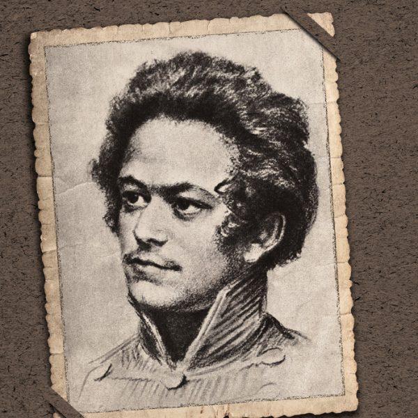 Karl Marx: <br>Revolution im Herzen